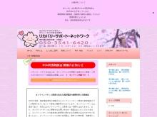 Screenshot of rsn-sakura.jp