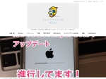 http://ryo.nagoya/2016/06/21/ios-10-developer-beta-1-update-error45-iphone6.html