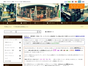 http://ryubokumin.com/