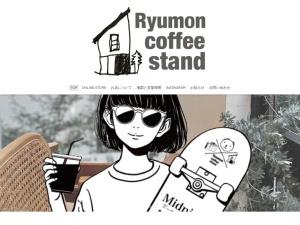 http://ryumoncoffeestand.jp/top