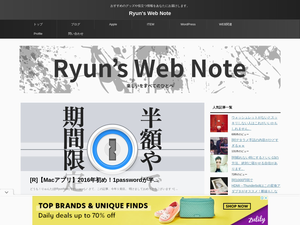 http://ryun-webnote.com/2013/12/31/201312-analytics/
