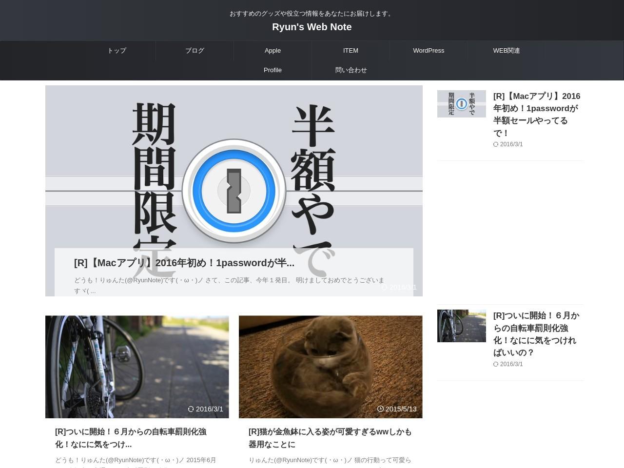 http://ryun-webnote.com/2013/11/03/sample-get/