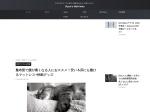 http://ryun-webnote.com/2013/08/16/good-sleep/