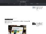 http://ryun-webnote.com/2013/09/18/design-firebug/