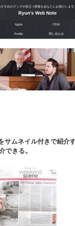 http://ryun-webnote.com/2013/09/23/inblog-anotherblog/