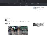 http://ryun-webnote.com/2013/10/17/typhoon26-chiba/
