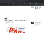 http://ryun-webnote.com/2013/10/23/google-adsense-stop/