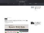 http://ryun-webnote.com/2013/11/17/broken-format/