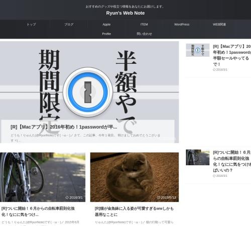 http://ryun-webnote.com/