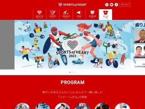 http://s-heart.org/