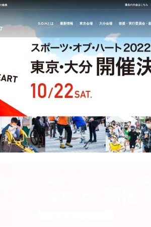 Screenshot of s-heart.org
