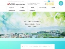 Screenshot of s-rofuku.com