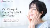 http%3A%2F%2Fs3b - 新宿駅:プラセンタ注射の最安はココ!全60クリニック比較