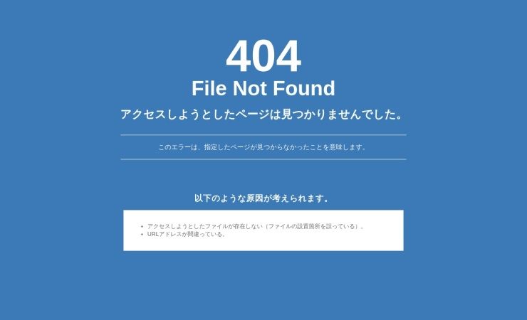 Screenshot of saats.jp