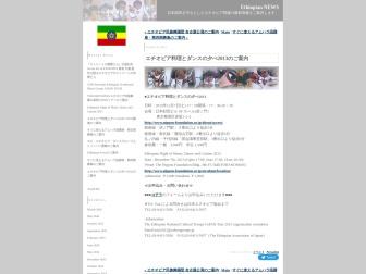 http://saba.air-nifty.com/mocha/2013/10/2013-c5b9.html