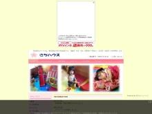 Screenshot of sachihouse24.web.fc2.com