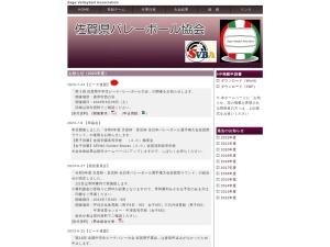 http://sagavolleyball.ec-net.jp/