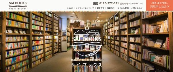 http://sai-books.com/