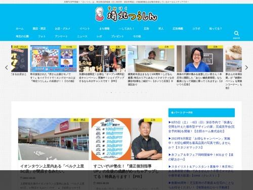 Screenshot of sai2.info
