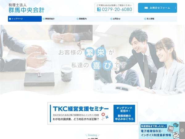 Screenshot of saigou.tkcnf.com