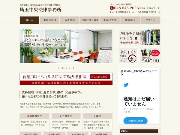 Screenshot of saitamachuuou.gr.jp