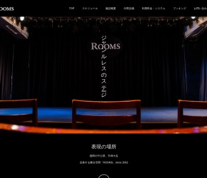 福岡ROOMS