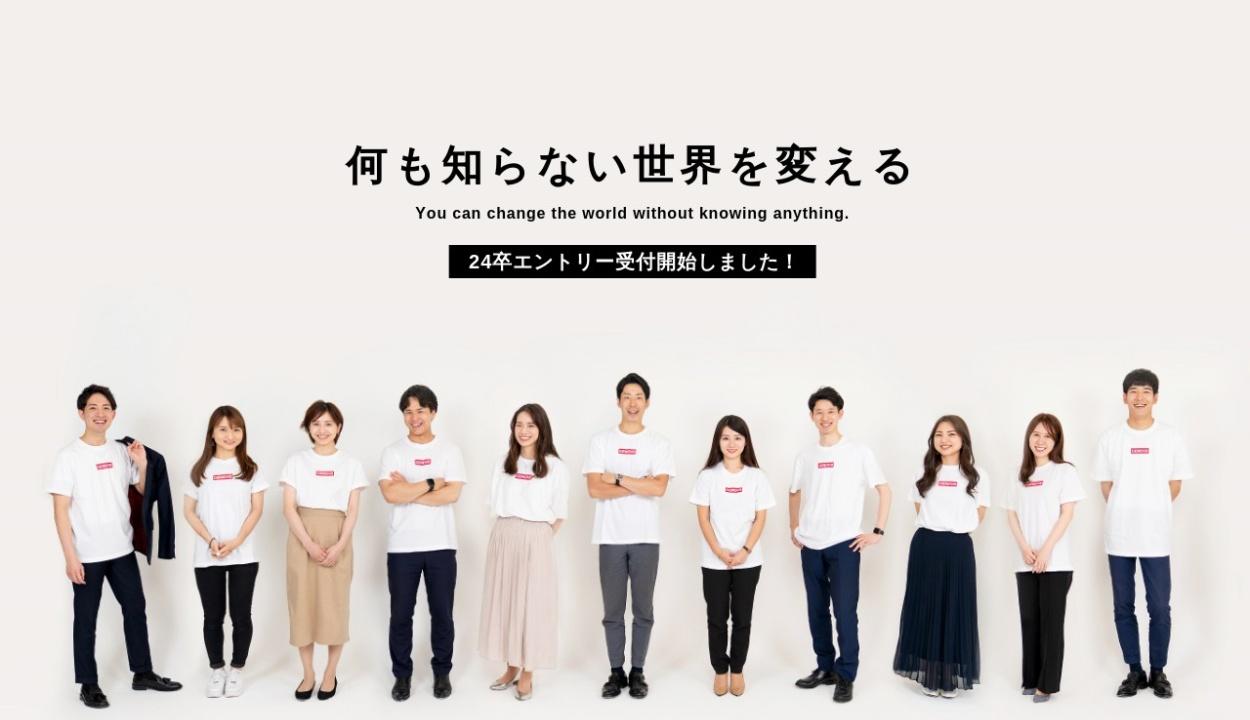 http://saiyo.genova.co.jp/