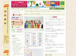 http://sakaetrading.cart.fc2.com/ca20/71/p-r20-s/