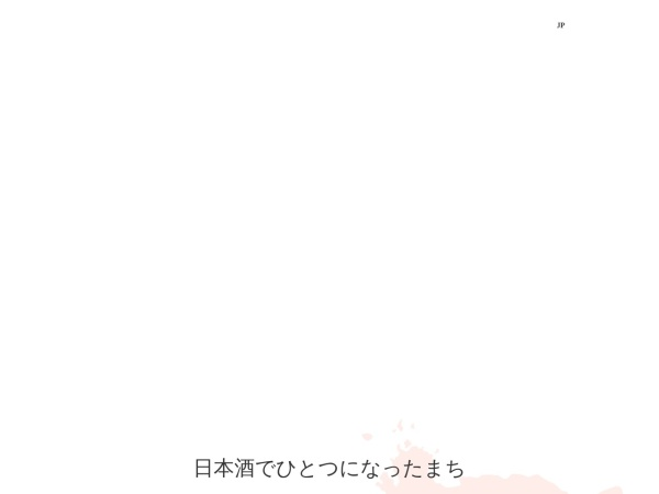 http://sakagura-tourism.com/main/