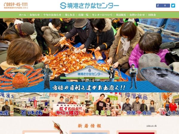 Screenshot of sakaiminatosakana.com