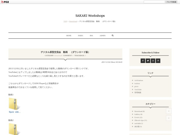 http://sakakikaoru.blog75.fc2.com/blog-entry-22.html