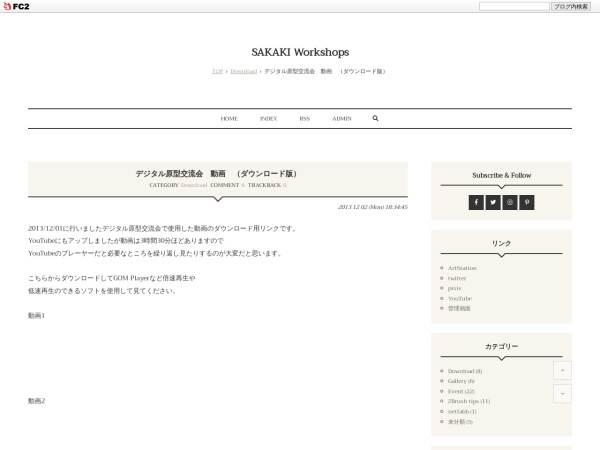 Screenshot of sakakikaoru.blog75.fc2.com