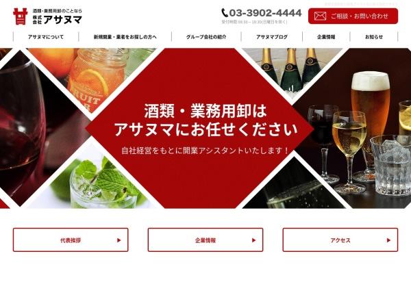 http://sake-asanuma.com