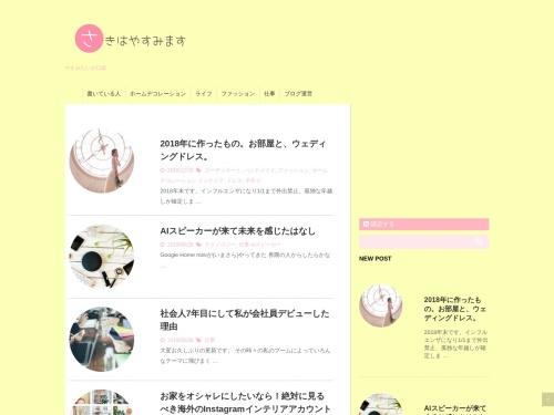 http://sakihaya.com/
