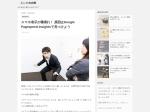 http://sakueji.com/mobile-ux/