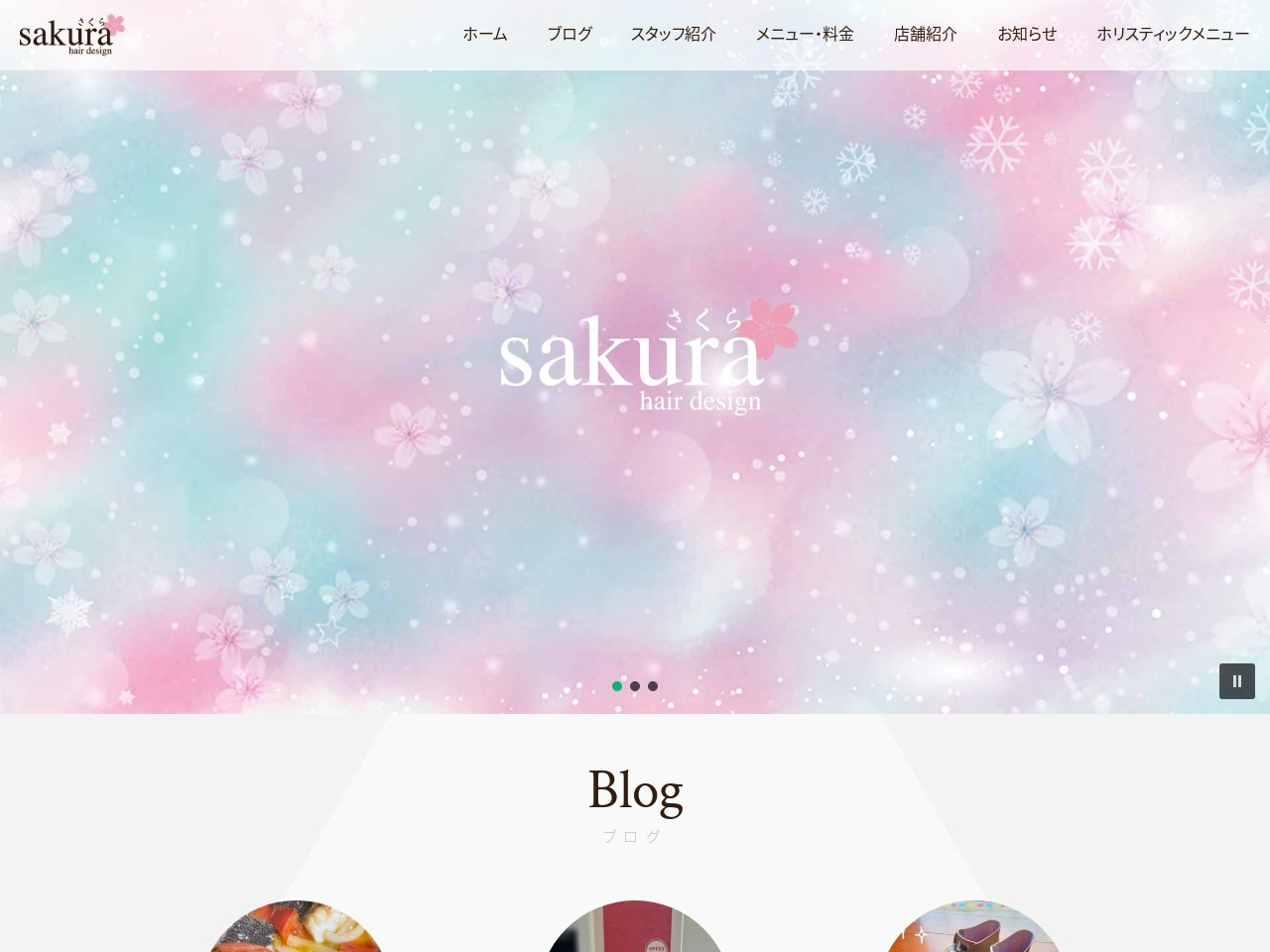 sakura hair design (サクラ ヘア デザイン)