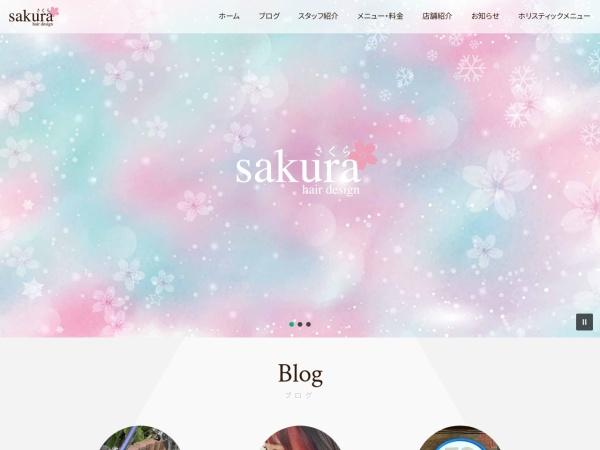 http://sakura-haru.com/