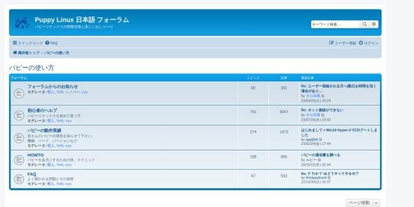 Screenshot of sakurapup.browserloadofcoolness.com