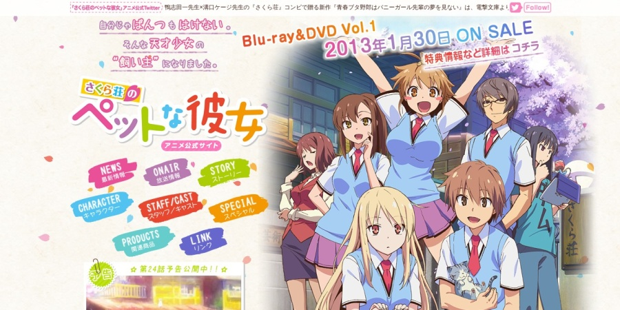Screenshot of sakurasou.tv