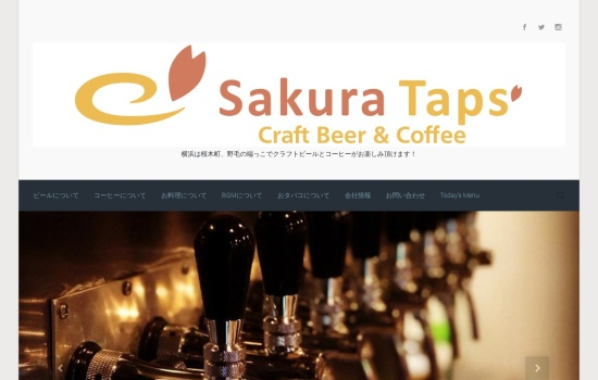 Screenshot of sakurataps.com