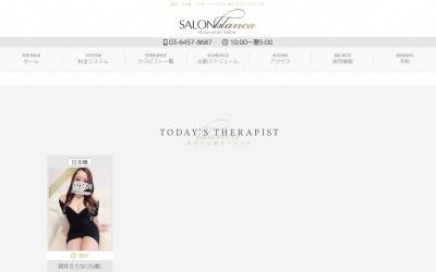 Screenshot of salon-blanca.jp