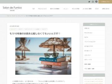 DigiPressセールスページ