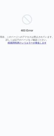 http://sanctuary-ryo.com/