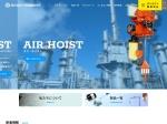 Screenshot of sanei-air.com