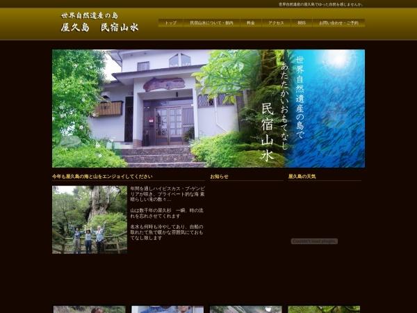 Screenshot of sansui9.net