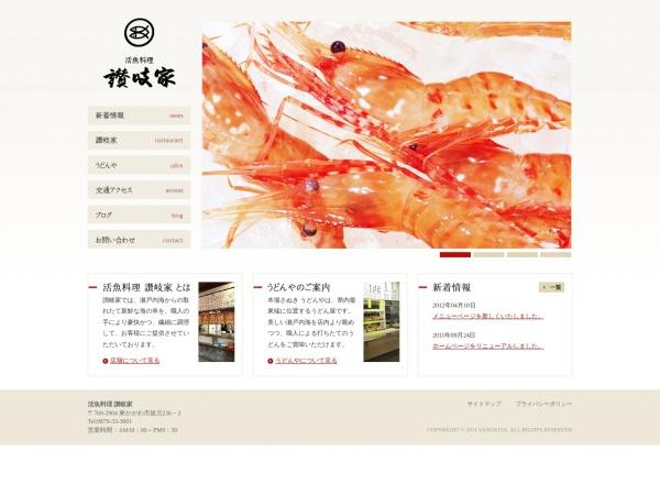 Screenshot of sanuki-ya.jp