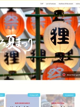 Screenshot of sapporo-natsu.com