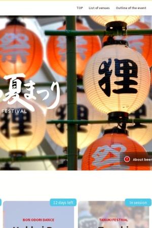 http://sapporo-natsu.com/bonodori/