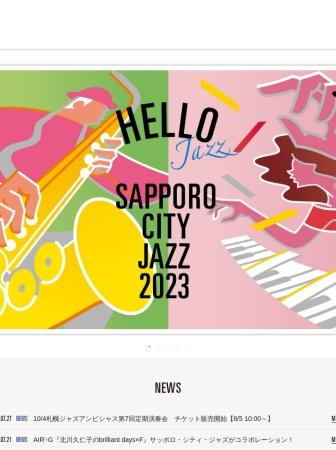 Screenshot of sapporocityjazz.jp