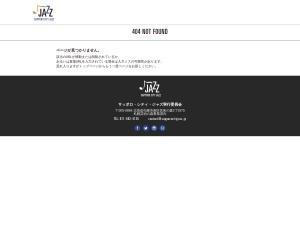 http://sapporocityjazz.jp/sapporo-music-tent-live/